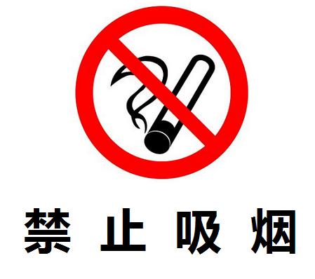 警示标签2