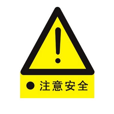 警示标签3