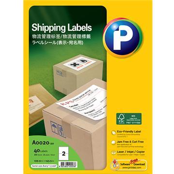 物流管理标签A0020-20, 199.9mm x 143.5mm, 2枚/页, 20页/盒, 40枚/盒
