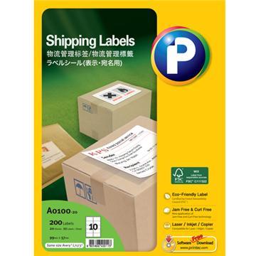 物流管理标签A0100-20,  99mm x 57mm, 10枚/页, 20页/盒, 200枚/盒