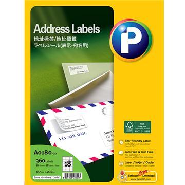 地址标签A0180-20, 63.5mm x 46.6mm, 18枚/页, 20页/盒, 360枚/盒