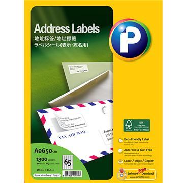 地址标签A0650-20, 38.1mm x 21.1mm,  65枚/页, 20页/盒, 1300枚/盒