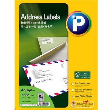 地址标签A0840-20, 46mm x 11.1mm,  84枚/页, 20页/盒, 1680枚/盒