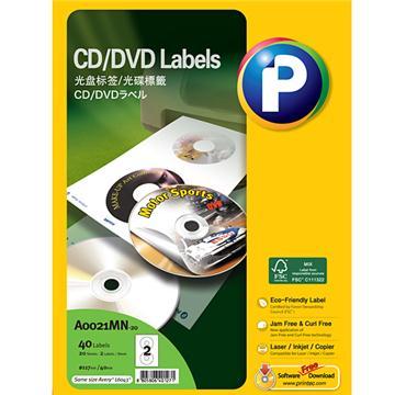光盘标签A0021MN-20, Φ117mm/40mm,  2枚/页, 20页/盒, 40枚/盒