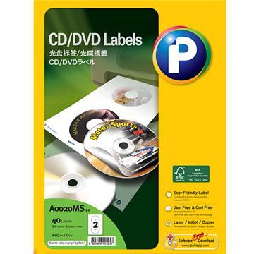光盘标签A0020MS-20, Φ117mm/17mm,  2枚/页, 20页/盒, 40枚/盒