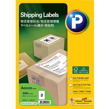 物流管理标签A0020-100, 199.9mm x 143.5mm,  2枚/页, 100页/盒, 200枚/盒