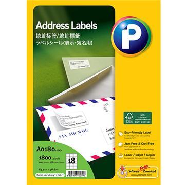 地址标签A0180-100, 63.5mm x 46.6mm,  18枚/页, 100页/盒, 1800枚/盒