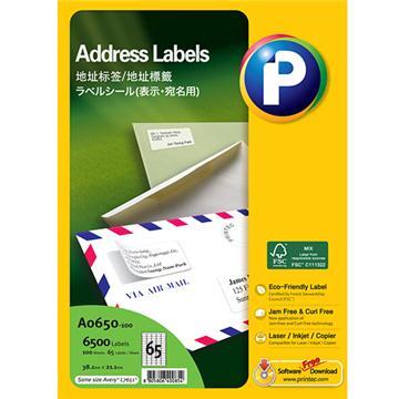 地址标签A0650-100, 38.1mm x 21.1mm,  65枚/页, 100页/盒, 6500枚/盒
