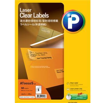 激光磨砂透明标签AT0010S-10, 199.6mm x 289mm,  1枚/页, 10页/盒, 10枚/盒