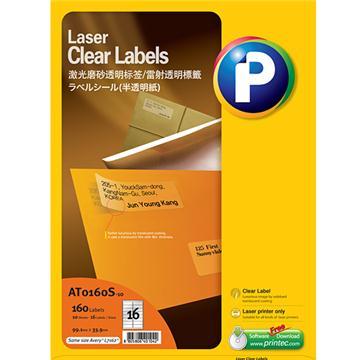 激光磨砂透明标签AT0160S-10, 99.1mm x 33.9mm,  16枚/页, 10页/盒, 160枚/盒
