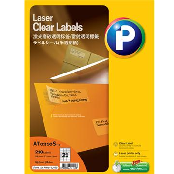 激光磨砂透明标签AT0210S-10, 63.5mm x38.1mm,  21枚/页, 10页/盒, 210枚/盒