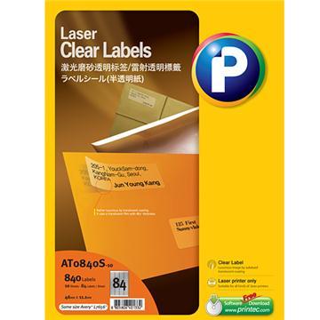 激光磨砂透明标签AT0840S-10,  46mm x11.1mm,  84枚/页, 10页/盒, 840枚/盒