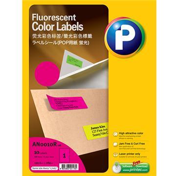 荧光彩色标签AN0010R-10, 199.6mm x 289mm,  红色, 1枚/页, 10页/盒, 10枚/盒