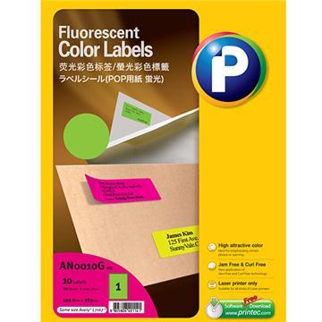 荧光彩色标签||AN0010G-10, 199.6mm x 289mm,  绿色--, 1枚|--/页_-, 10页|__/盒|-_, 10枚--_/盒|_-
