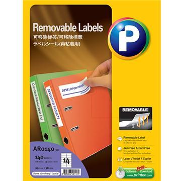 可移除标签AR0140-10, 99.1 mm x 38.1mm,  14枚/页, 10页/盒, 140枚/盒