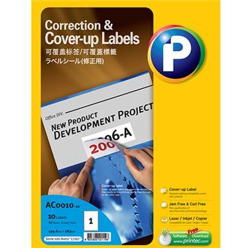 可覆盖标签AC0010-10, 199.6mm x 289mm,  1枚/页, 10页/盒, 10枚/盒