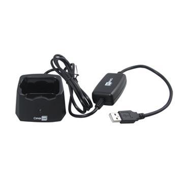 CipherLAB 台湾欣技 CPT-8000 USB 底座