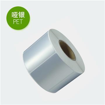 45×15mm 单列 25.4mm轴芯 2770枚/卷    哑银PET