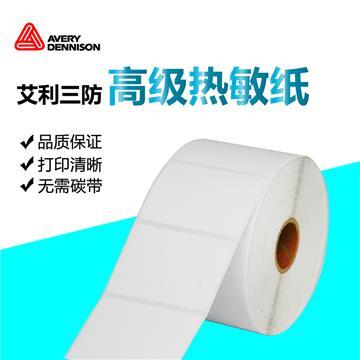 100×150mm 单列 25.4mm轴芯 320枚/卷 高级三防热敏纸