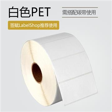 80×20mm 单列 25.4mm轴芯 2170枚/卷    白色PET