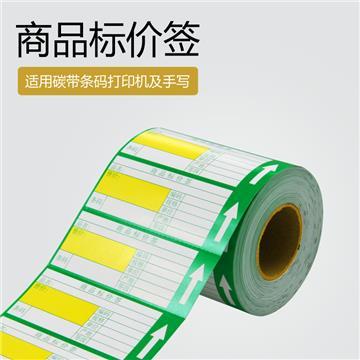 铜版价签(绿色) 157g铜版卡纸 95*38mm 单列 40轴芯 800枚/卷  背印黑标