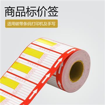 铜版价签(红色) 157g铜版卡纸 95*38mm 单列 40轴芯 800枚/卷  背印黑标